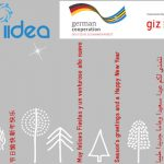 seasons greetings 2020 IIDEA